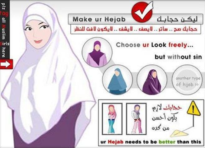 """Hijab-regler"""