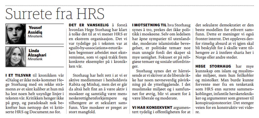 surrete_HRS
