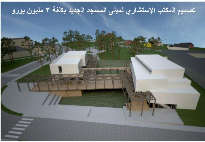Moskeen er et kultursenter som skal dekke alle behov, fra aktiviteter for barn, koranskole, restaurant, bibliotek, leiligheter. Her kan man altså leve helt avskjermet fra landet man er statsborger av.