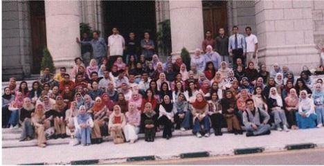 Universitetet i Kairo i 2004.