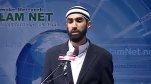 Fahad Qureshi. Bilde fra YouTube.