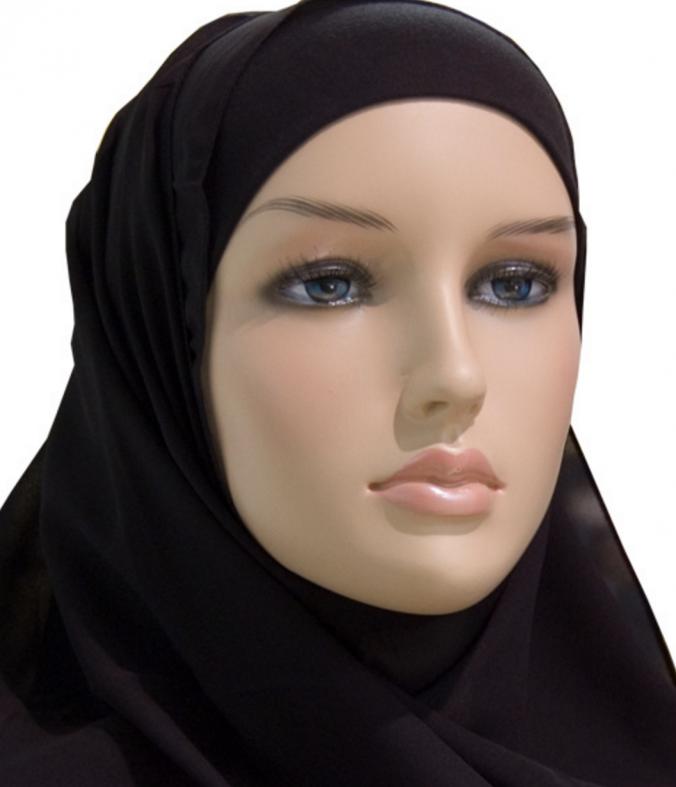 EU-domstolen: Arbeidsgiver kan nekte hijab
