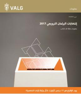Valget 2017: Noe som ikke stemmer?