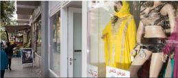 Nikab-dame angrep butikkansatt på grunn av undertøy