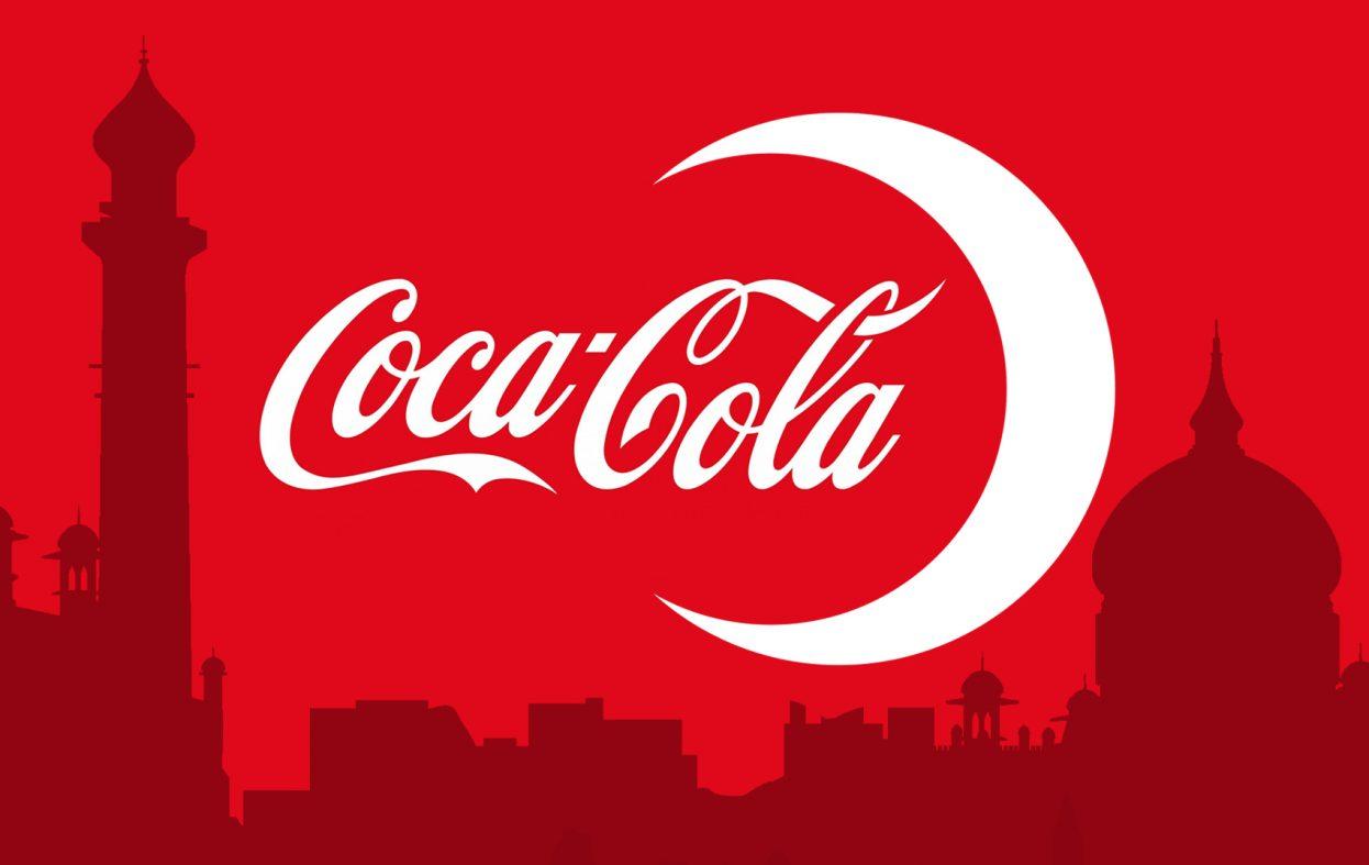 Coca-Cola hiver seg på islamiserings-toget. Lanserer ramadan-Cola